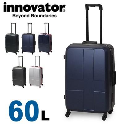 innovator(イノベーター) スーツケース キャリーケース 60L 58cm 4kg 3〜5泊 4輪 TSAロック 軽量 フレーム式 INV58 正規品 2年保証 送料無料