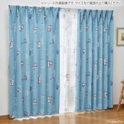 ドラえもん Im Doraemon ドレープカーテン2枚セット 100×135cm SB-507-S 【送料無料】 (カーテン、日除け、遮光カーテン、目隠し効果)