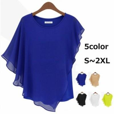シャツ 半袖 Tシャツ トップス ブラウス シフォン フリル アシンメトリー 変形シャツ 体型カバー