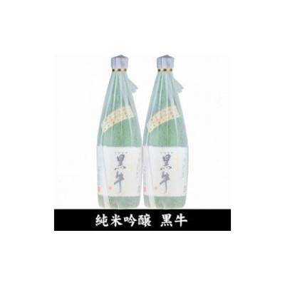 V6112_太平洋 本醸造酒 720ml×3本 化粧箱入(C007)