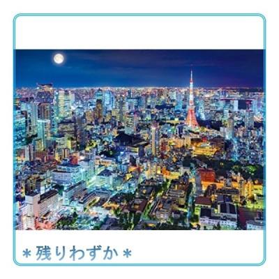 2000ピース ジグソーパズル 煌めく東京の夜-東京 スーパースモールピース (38x53cm)