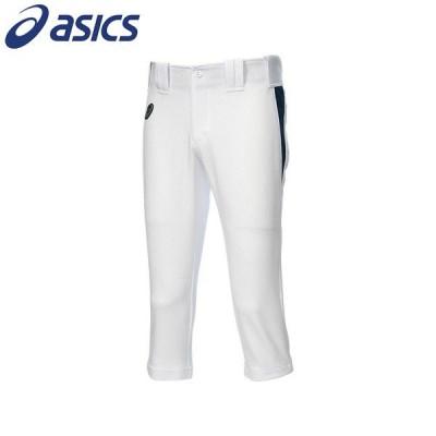 アシックスベースボール(asics/野球) ユニフォームパンツ(ショートフィット) BAL053-0150