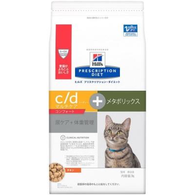 ヒルズ 猫用 c/d マルチケアコンフォート+メタボリックス 尿ケア+体重管理 ドライ 2kg
