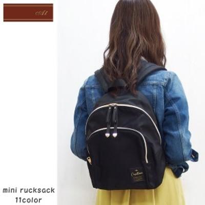 リュック ミニリュック リボン マザーズバッグ 子育て 軽い大容量 多収納 リュックサック レディース バッグ 鞄 101367-OD 韓国 ファッシ