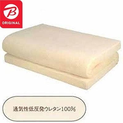 通気性低反発マット(シングルサイズ/ベージュ)「日本製」 生活雑貨