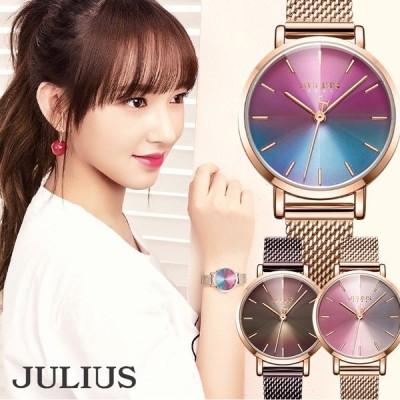 腕時計 レディース 防水 ウォッチ 時計 ブランド おしゃれ 人気 ブレスレット 20代 30代 40代 50代 グラデーション JULIUS プレゼント 母の日 ギフト