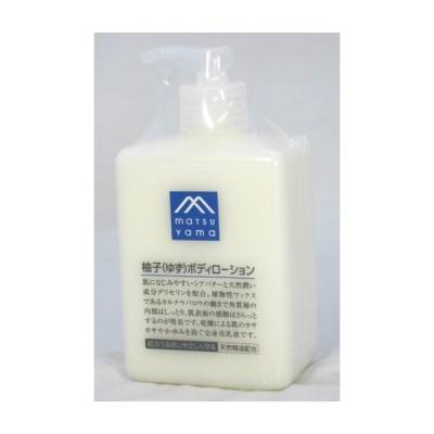 松山油脂 Mマーク 柚子(ゆず)ボディローション 300ml