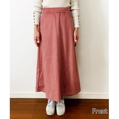 スカート リブフレアナロースカート