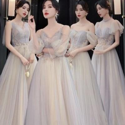 ブライダルドレス ウエディングドレス 花嫁 結婚式 披露宴 パーティー 上品 ミディドレス パーティードレス【ミドルB XXS】