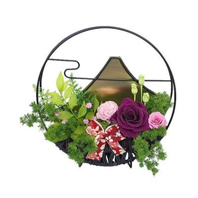 サウンドアレンジ 花富士(金富士紫) プリザーブドフラワー 花 プレゼント 敬老の日 長寿のお祝い
