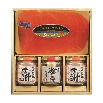 王子サーモン スモークサーモン・瓶製品詰合せ HBS50(X)