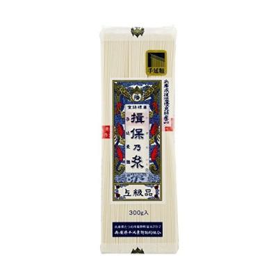 揖保乃糸 手延素麺 上級 300g×30袋