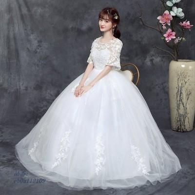 ウェディングドレス 花嫁 ウエディングドレス 白 安い ブライダル パーティード wedding ロングドレス プリンセスラインドレス 挙式 二次会 dress 結婚式