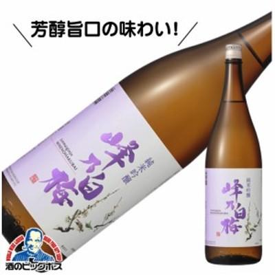 日本酒 峰乃白梅 純米吟醸 1800ml 1.8L 新潟県