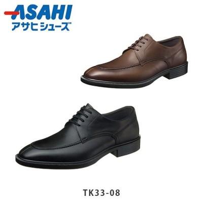 アサヒシューズ メンズ ビジネスシューズ TK33-08 TK3308 通勤快足 紳士靴 通勤 ゴアテックス 防水 透湿 耐滑 会社 ASAHI ASATK3308