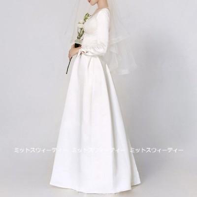 ウェディングドレス ロングドレス 結婚式 ウエディングドレス 長袖 Aラインドレス 二次会 花嫁 前撮り エレガント サテン ホワイト シンプル リゾート 披露宴