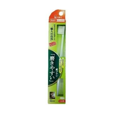 【送料無料・まとめ買い×3個セット】磨きやすい歯ブラシ SLP-12 奥歯までコンパクト先細 1本入