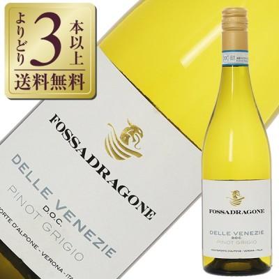白ワイン イタリア カンティーナ ディ モンテフォルテ フォッサドラゴーネ ピノ グリージオ (ピノ グリージョ) デッレ ヴェネツィエ DOC 2019 750ml