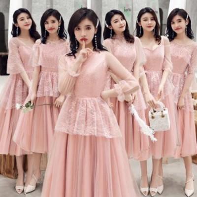 ブライズメイドドレス 花嫁 ドレス 演奏会 結婚式 二次会 パーティードレス 卒業式 お呼ばれワンピースlf556