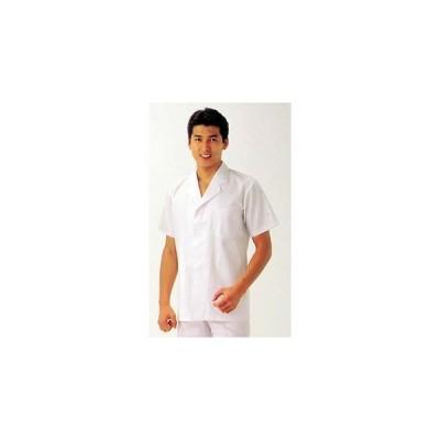 男性用 コート(調理服)AA312-8 LL