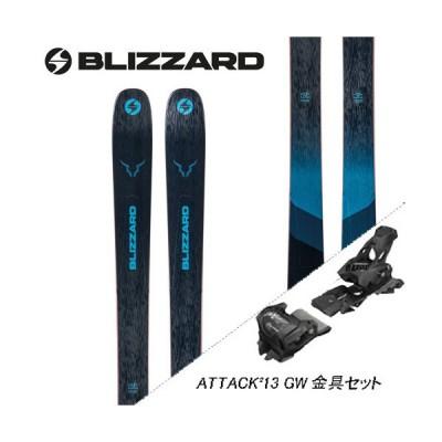 スキー板 ブリザード 金具セット BLIZZARD 20-21 RUSTLER 10 + チロリア アタック2 13 GW オールラウンド