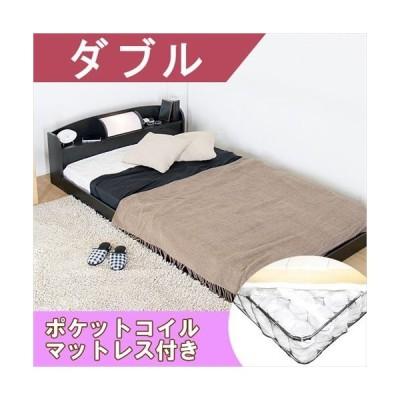 ベッドフレーム ベッド おしゃれ ダブル マットレス付き 枕元照明付きフロアベッド ホワイト ダブル ポケットコイルスプリングマットレス付