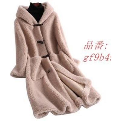 ファーコート ムートンコート レディース 新作 モコモコ ジャケット アウター 厚手 毛皮コート あったか 暖かい 柔らかい 防寒 フード付