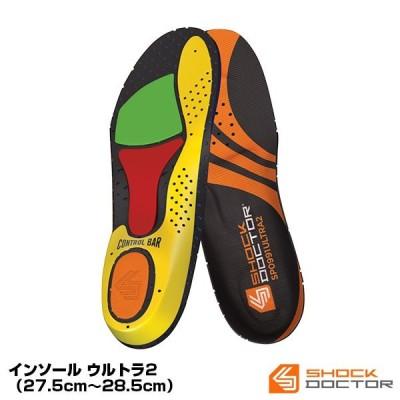 ショックドクター(ShockDoctor) 15025 インソール ウルトラ2(27.5-28.5cm)