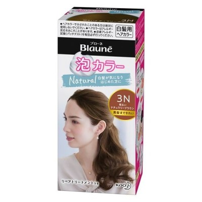 【医薬部外品】花王 ブローネ泡カラー 3N 明るいナチュラリーブラウン