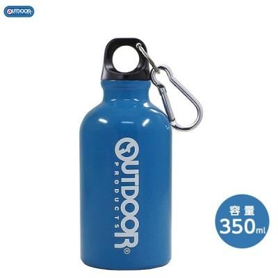 アウトドアプロダクツ アルミボトル 350ml OUTDOOR ブルー 314-408