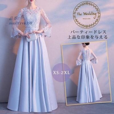 パーティードレス 上品 服 お洒落 ピアノ お呼ばれ 20 フレア 袖あり レース 大きいサイズ 二次会 結婚式 ドレス 韓国風 フォーマルドレス ロング丈