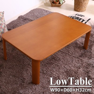 センターテーブル 折りたたみ 折れ脚 木製 ローテーブル W90×D60×H32cm ナチュラル