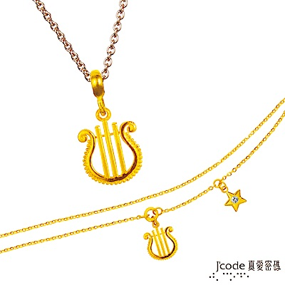 J code真愛密碼金飾 牡羊座-豎琴黃金墜子 送項鍊+黃金手鍊