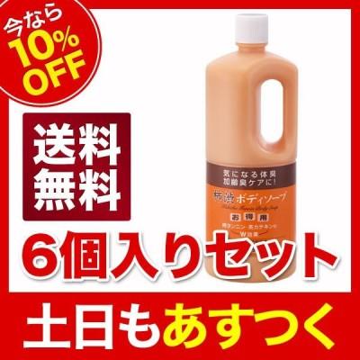 【今なら10%OFF】アズマ商事 柿渋ボディソープ詰め替え用1000ml 6本セット