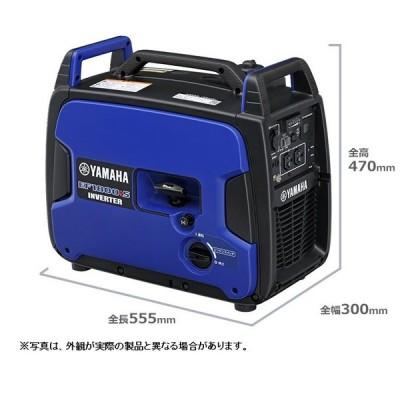 【直送品】 ヤマハ (YAMAHA) インバータ発電機 EF1800iS 【大型】