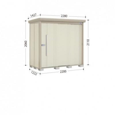 物置 屋外 おしゃれ タクボ物置 ND/ストックマン ND-2212 一般型 標準屋根 『追加金額で工事可能』 ムーンホワイト