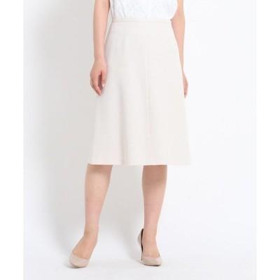 スカート 【洗える】ブッチャーフレアスカート