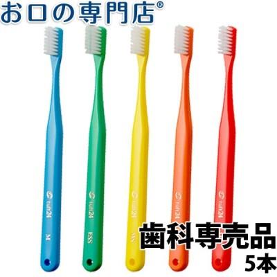 ポイント5倍!タフト24 歯ブラシ 5本 メール便送料無料