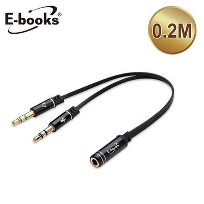 E-books X19一母轉二公耳機麥克風音源轉接線3.5mm-20cm
