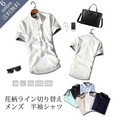 シャツ メンズ半袖 細身 カジュアルシャツ 花柄ライン切替 vivishow