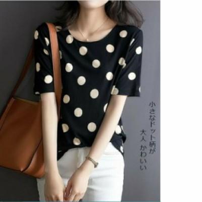 ルースウィミン 小さなドット ラウンドネック 半袖Tシャツ 大人かわいい ドット柄 Tシャツ カットソー 黒気質 トップ 大きいサイズ 送料