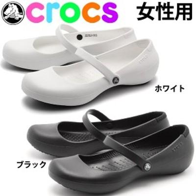 crocs クロックス レディース ALICE WORK パンプス