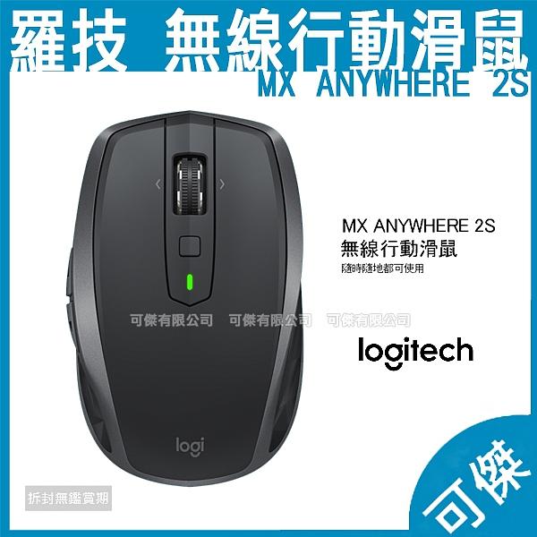 羅技 logitech 無線行動滑鼠 MX Anywhere 2S 無線滑鼠 滑鼠 高效能滑鼠 充電快速 公司貨 可傑