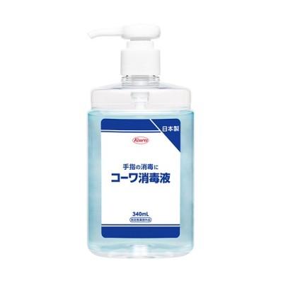 コーワ消毒液 340ml