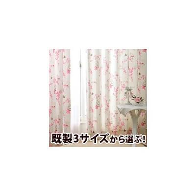 カーテン 4枚組カーテン セシリア 巾100cm×丈200cm/在庫品/送料無料