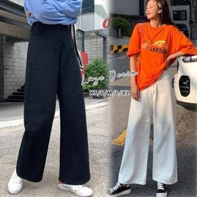 バギージーンズ ワイドパンツ デニムパンツ ゆったり 無地 シンプルデザイン ハイウエスト ストレート