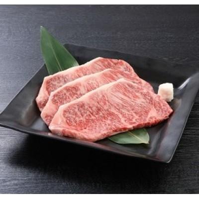 博多和牛 サーロインステーキ180g×3枚