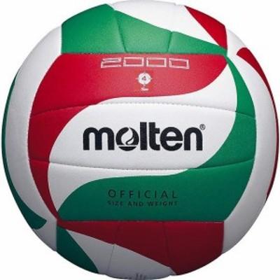 モルテン V4M2000 バレーボール 4号球Molten レジャー用 (白×赤×緑)[MTV4M2000]【返品種別A】