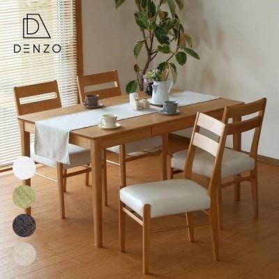 ダイニングテーブルセット 5点 木製 135 エリスプラス ISSEIKI