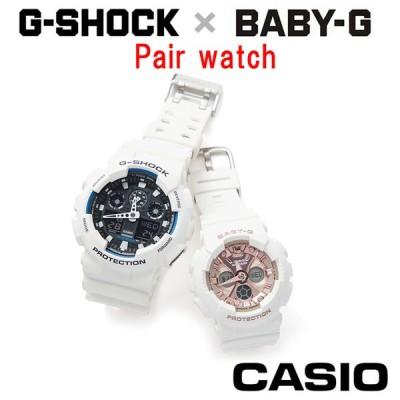 【正規販売店】CASIO カシオ  G-SHOCK & BABY-G ペアウオッチ  GA-100B-7AJF/BA-130-7A1JF ジーショック&ベビージー プレゼント